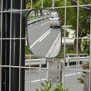 カーブミラー (ガレージミラー) 角型18cm×15cm フェンス挟み込み サビない取付金具付き