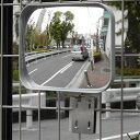カーブミラー (ガレージミラー) 角型23cm×19cm フェンス挟み込み サビない取付金具付き【日本製 駐車場から公道へ出…