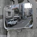 カーブミラー (ガレージミラー) HP-角35サビないクランプ グレー【日本製 駐車場から公道へ出る時 取り付け簡単 …