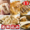【蓬莱本館】《送料込み》お試しセット[メディアで紹介された豚まんをはじめ、ジャンボ焼売・餃子・エビ餃子・蝦焼売…