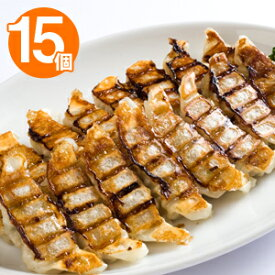 【蓬莱本館】餃子(ぎょうざ)≪15個入り・徳用≫〈蓬莱 豚まん ホーライ ほうらい 肉まん 大阪〉