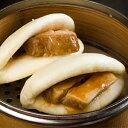 【蓬莱本館】角煮サンド≪2個入り≫〈蓬莱 豚まん ホーライ ほうらい 肉まん 大阪〉