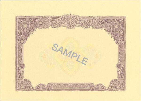 株券 12(新)/株券 飾り枠のみ 紫色