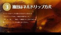 ガテマラの雫アイスコーヒー1000ml6本/有機栽培コーヒー豆100%使用/アイスコーヒー/珈琲/coffee/リキッドコーヒー【smtb-TK】10P06jul13