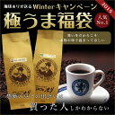 コーヒー ブラック ホリブレンド