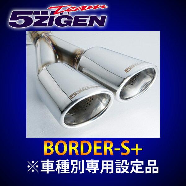 5次元 アルト DBA-HA24S マフラー ボーダーSプラス 品番 BCS1005 5ZIGEN