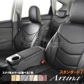 N BOX エヌボックス シートカバー JF3 JF4 2WD 4WD 一台分 アルティナ 3774 スタンダードセブン