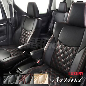 N BOX カスタム エヌボックス シートカバー JF3 JF4 2WD 4WD 一台分 アルティナ 3774 ラグジュアリー
