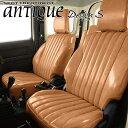 ロッキー A200S A210S 5人乗り シートカバー グレイス アンティーク デザインS レトロ CS-T170-A