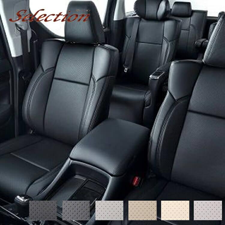 ヴォクシー シートカバー ZRR80/ZRR85/ZWR80 一台分 ベレッツァ 品番 363 セレクション シート内装
