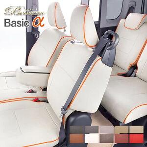 AZワゴンカスタムスタイル シートカバー MJ23S ベレッツァ 品番:607 Bellezza BASICα ベーシックα