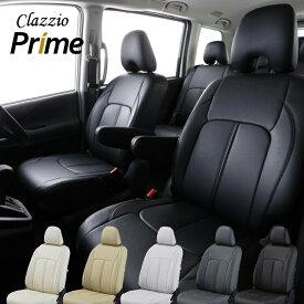 スイフト スポーツ シートカバー ZC33S スイフトスポーツ / スイフトスポーツ セーフティパッケージ装着車 一台分 クラッツィオ ES-6269 クラッツィオ プライム シート 内装