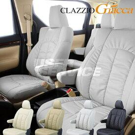 スイフト スポーツ シートカバー ZC33S スイフトスポーツ / スイフトスポーツ セーフティパッケージ装着車 一台分 クラッツィオ ES-6269 クラッツィオ ジャッカ シート 内装