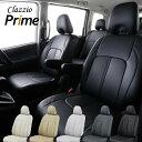 デリカ D5 シートカバー CV1W 8人乗り 運転席パワーシート ディーゼル車 一台分 クラッツィオ EM-7601 クラッツィオ プライム シート …