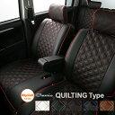 タント タントカスタム シートカバー LA650S スマートクルーズパック装備車 一台分 クラッツィオ ED-6518 キルティン…