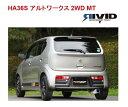 フジツボ アルトワークス アルト HA36S マフラー RIVID(リヴィット) FUJITSUBO 条件付き送料無料 品番:860-80186