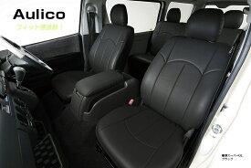 ユーアイビークル ハイエース 200系 アウリコ レザー シートカバー 2列目まで (1列目+2列目) UI-vehicle ユーアイ