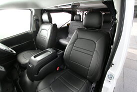 ユーアイビークル ハイエース 200系 コンフォートシートカバー S-GL (1台分) UI-vehicle ユーアイ