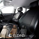 ELDINE BMW X1 シートカバー スーペリア パンチングコレクション 品番 8670 エルディーネ