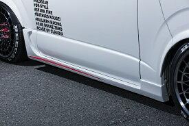 BEECAS ハイエース 200系 4型 標準車 サイドステップ ビーキャス 配送先法人住所のみ K-BREAK ケイブレイク