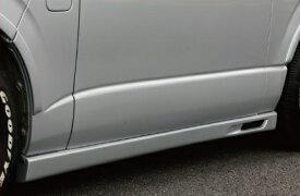 BEECAS ハイエース 200系 1 2型 標準車 サイドステップ ビーキャス 配送先法人住所のみ K-BREAK ケイブレイク