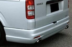 BEECAS ハイエース 200系 1 2型 標準車 リアバンパースポイラー ビーキャス 配送先法人住所のみ K-BREAK ケイブレイク