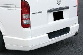 BEECAS ハイエース 200系 1 2型 ワイド車 リアバンパースポイラー ビーキャス 配送先法人住所のみ K-BREAK ケイブレイク