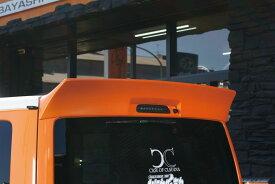 BEECAS ハイエース 200系 標準 ナロー ダックテール リアウィング ビーキャス 配送先法人住所のみ K-BREAK ケイブレイク