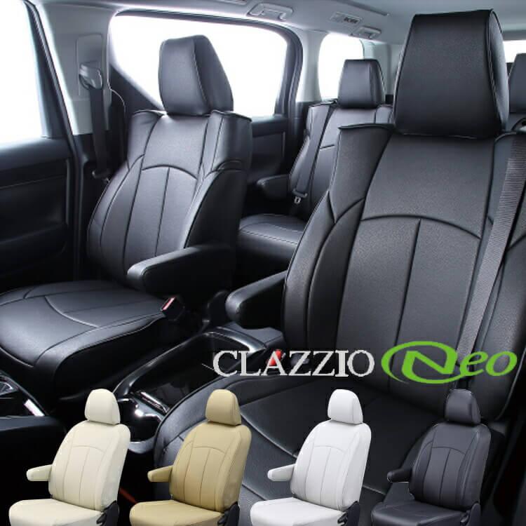 クラッツィオ シートカバー デリカD2 MB15S クラッツィオ ネオ NEO ネオ ES-6252 Clazzio シートカバー 送料無料