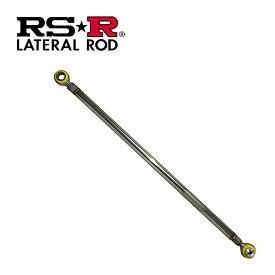 RS-R エブリイワゴン エブリィワゴン エブリーワゴン DA64W LTS0008P ラテラルロッド RSR 個人宅発送追金有