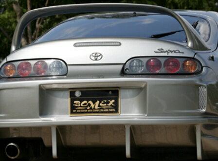 BOMEX ボメックス BOMEX COLLECTION ボメックスコレクション リアバンパースポイラー A80-RB-01 未塗装品 ゲルコート スープラ A80