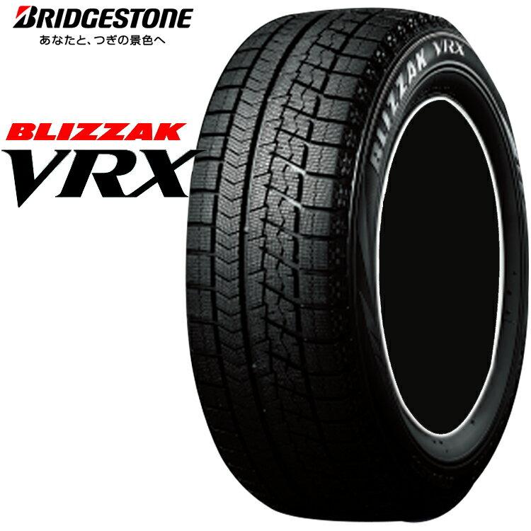スタッドレス タイヤ BS ブリヂストン 17インチ 4本 1台分セット 225/55R17 Q ブリザック VRX スタットレスタイヤ チューブレスタイプ PXR00356 BRIDGESTONE BLIZZAK VRX