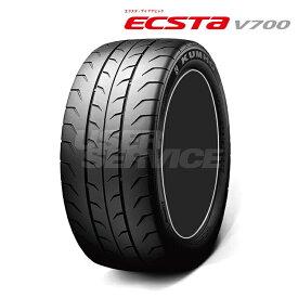 18インチ 265/35R18 93W 1本 サマー タイヤ スポーツタイヤ クムホ エクスタ V700 V70A KUMHO ECSTA