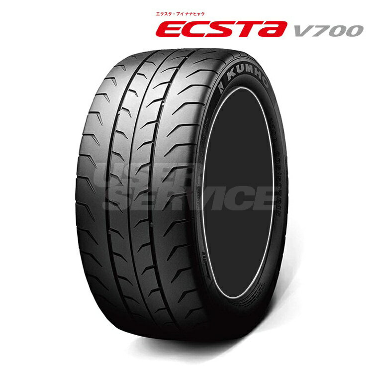 サマー タイヤ スポーツタイヤ クムホ 18インチ 1本 225/40R18 88W エクスタ V700 V70A KUMHO ECSTA