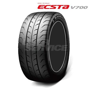 サマータイヤスポーツタイヤクムホ16インチ2本265/45R1699WエクスタV700V70AKUMHOECSTA