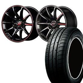215/45R17 215 45 17 トランパスmpZ TOYO トーヨー タイヤ ホイール セット RMP レーシング R25 1本 17インチ 5H100 7.0J 7J R25