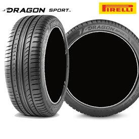 サマー タイヤ ピレリ DRAGON SPORT ドラゴンスポーツ 19インチ 245/40R19 98W XL 1本 PIRELLI