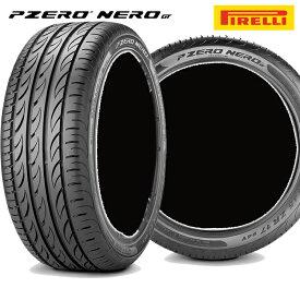 サマー タイヤ ピレリ P ZERO NERO GT ピーゼロ ネロ Pゼロ ネロGT 22インチ 265/30ZR22 97Y XL 1本 PIRELLI