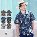 オープンカラー◆オープンカラーアロハシャツ◆アロハシャツ メンズ 半袖 半袖シャツ 大きいサイズ クールビズ ハワイ…