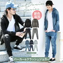 Denim set5 m01
