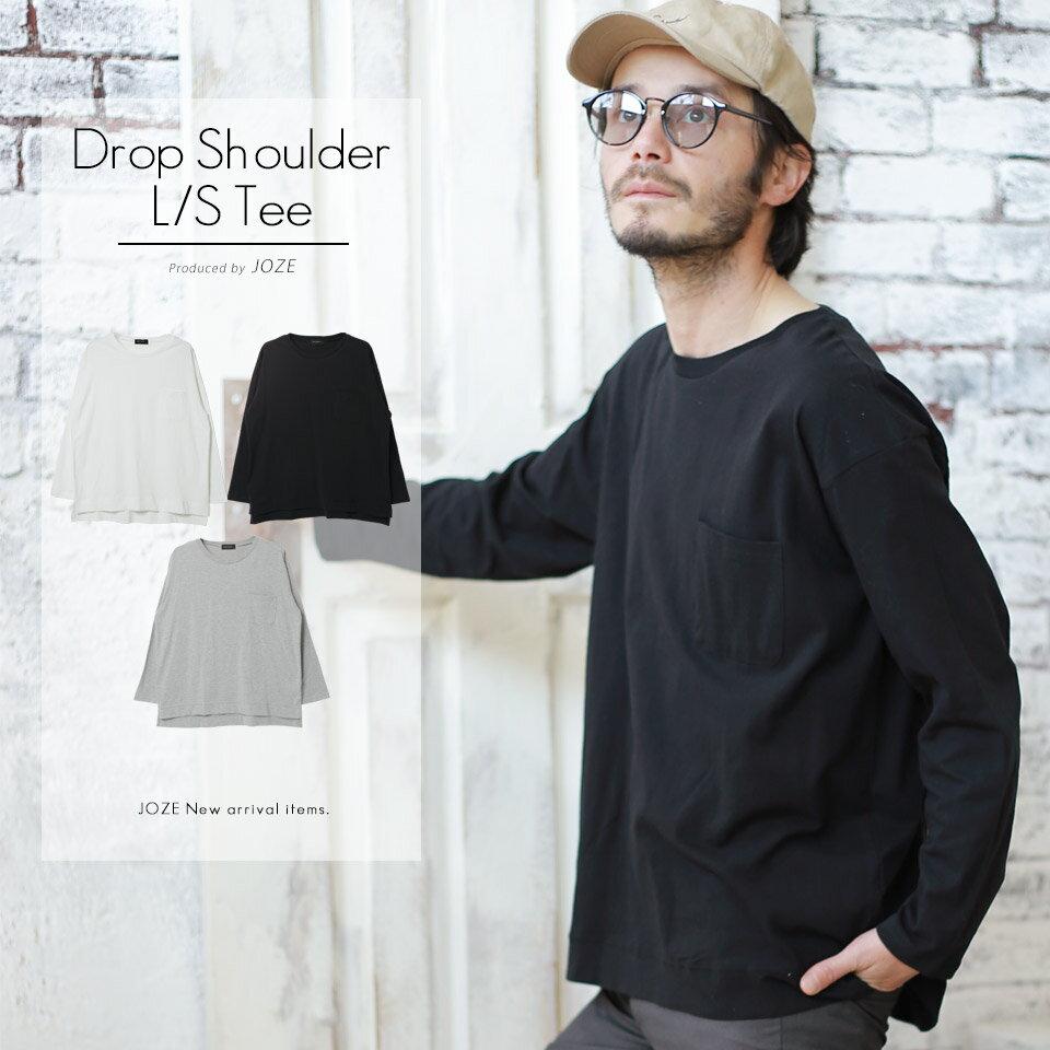 ◆ドロップショルダーロンT◆ビッグtシャツ ゆるtシャツ ビッグシルエット オーバーサイズ ゆったり 春服 薄手 JOZE ジョゼ モード系 ストリート カジュアル