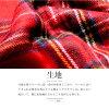 消聲器檢查 ◆ wooltouchmalti 檢查圍巾 ◆ 大檢查圍巾偷了厚厚的紅色女士男裝時尚品牌冬季冬季男女皆宜的男人冬天男朋友他女人對禮品夫婦