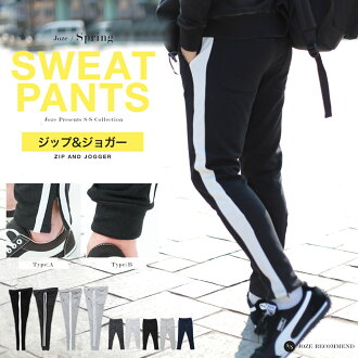 • Tapered and ribbed sweatpants • sweat pants men's slim relax sweat pants mens fashion sweat pants fall/winter bottoms long pants sweatpants