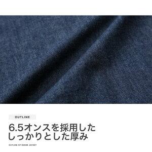 ◆6.5オンスサムエ型デニムジャケット◆デニムジャケットジャケットサムエノーカラーアウターデニムカーディガンインディゴ長袖秋服JOZEジョゼ