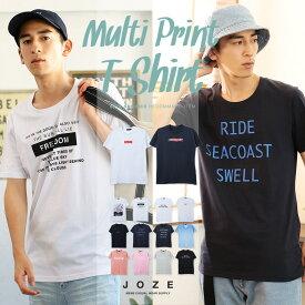 ◆マルチロゴパターンスリムフィットTシャツ◆ロゴtシャツ プリントT Tシャツ メンズ 半袖 半袖Tシャツ かっこいい 夏服 JOZE ジョゼ
