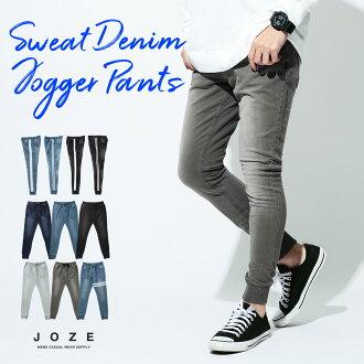 Jogger pants denim men jog denim cut denim [cutdenimjoger pants [bottoms elastic stretch fall clothes pants JOZE Jose denim sweatshirts sweatpants Setup can be used
