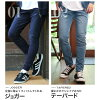 Jogger pants denim men jog denim cut denim [cutdenimjoger pants [bottoms elastic stretch fall clothes pants JOZE Jose denim sweatshirts sweatpants Setup can be used
