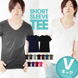 【タダ割】◆TR Vネック無地Tシャツ◆vネック メンズ Tシャツ おしゃれ メンズ 半袖 半そで カットソー Tシャツ 白 Vネック 無地 Tシャツ JOZE ジョゼ 夏服