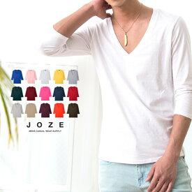 ◆コットンディープVネック7分袖Tシャツ◆綿 綿100% コットン100% カットソー 七分袖 メンズ 無地 カットソー 黒 白 レディース トップス 秋物 7分袖 tシャツ メンズ 7分袖 tシャツ メンズ JOZE ジョゼ メンズファッション