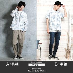 ◆パナマ&サテンオープンカラーシャツ◆【先行予約0888】